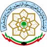 Fondation abdelaziz saoud - logo