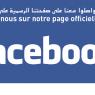 Facebook - Site