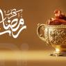 Cover FB - Ramadan 2015