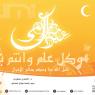 Eid Elfitr 2015