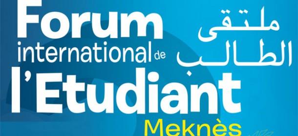 forum-international-etudiant-meknes