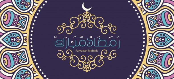 Ramadan 2016