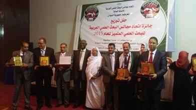 Prix FASRC1