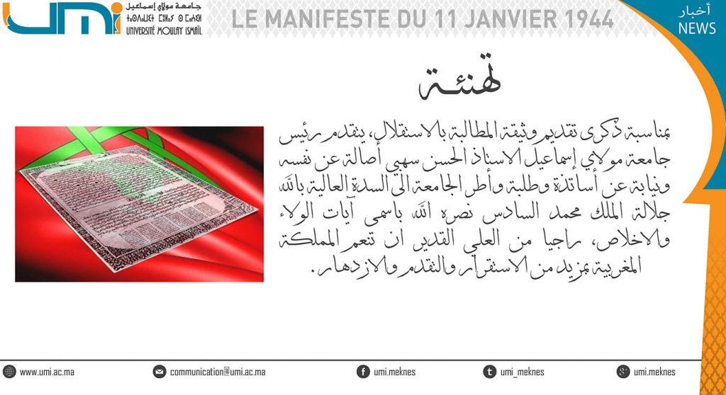 manifeste-11-janv