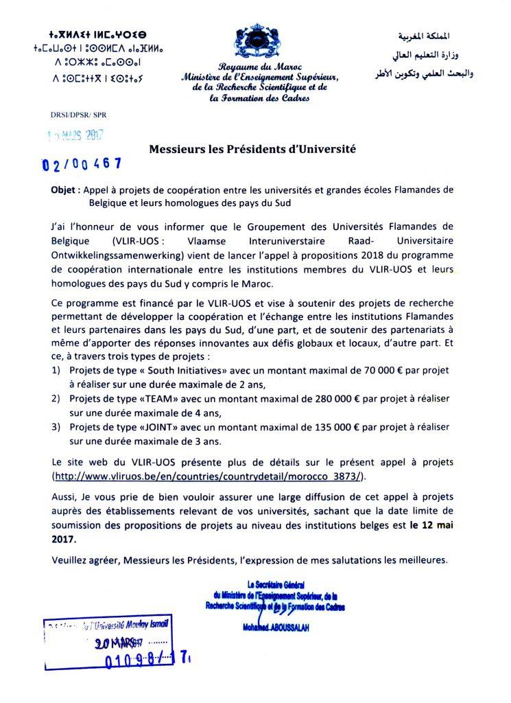 Appel Projets VLIR UOS 2018 001