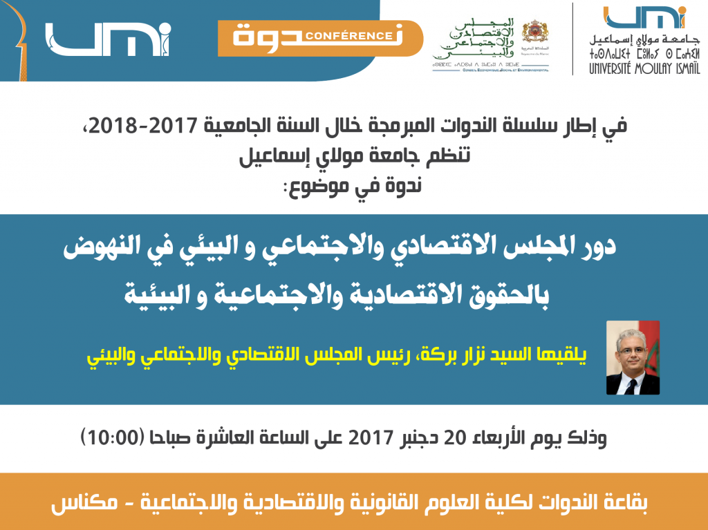 Conférence NB 2017
