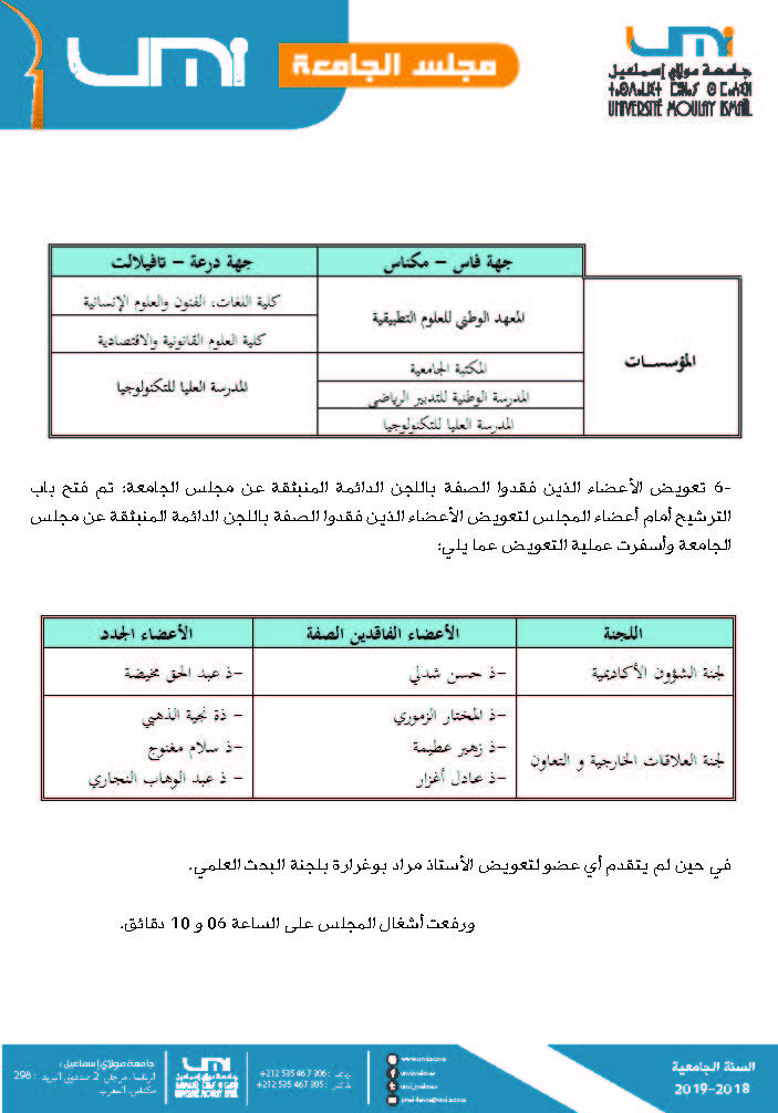 Resumé CU 01-19_Page_2