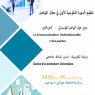 affiche A3 30-01-2020